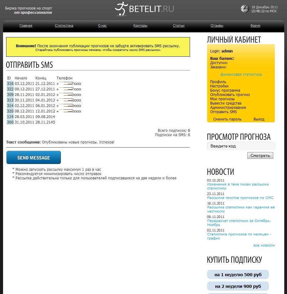 как сделать свой сайт сервера самп