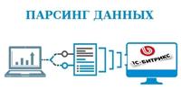 Парсер для сайта на движке Bitrix