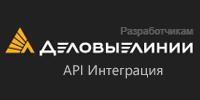 Интеграция с API Деловые Линии