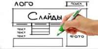 Как создать сайт совместных покупок