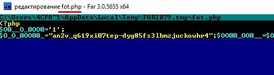 Обфусцированный код вируса на PHP