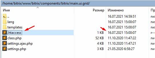 Файл .htaccess созданный вирусом