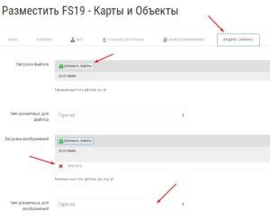 Загрузка файлов в MooUpload